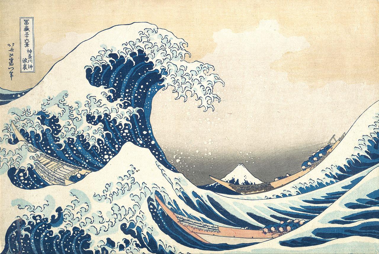 Katsushika Hokusai: Kanagawa waves